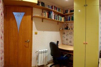 Домик в Симеизе, 40 кв.м. на 4 человека, 2 спальни, Советская улица, 41, Симеиз - Фотография 4