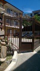 Гостевой дом  , улица Декабристов на 18 номеров - Фотография 3