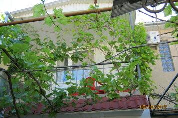 3-комн. квартира, 70 кв.м. на 5 человек, Краевского, Евпатория - Фотография 4