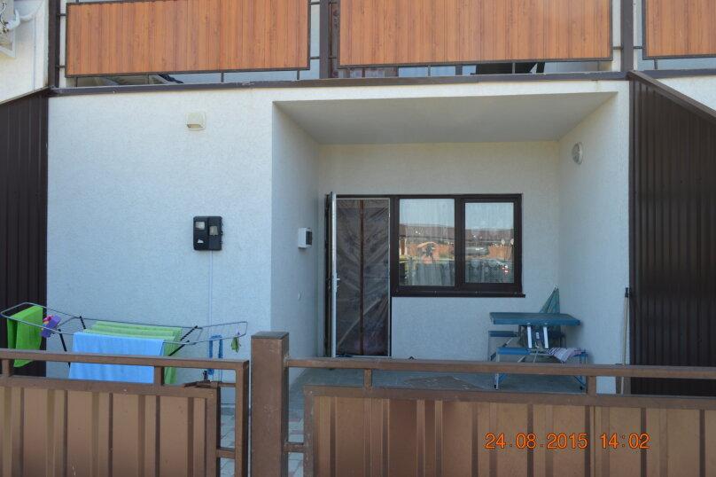 Дом, 55 кв.м. на 5 человек, 2 спальни, Жемчужная, 11, Витино - Фотография 12