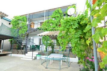 Гостевой  дом, улица Науки, 7 Б  на 8 номеров - Фотография 1