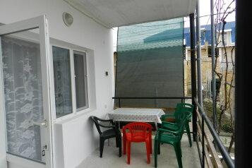 Гостевой  дом, улица Науки на 8 номеров - Фотография 4