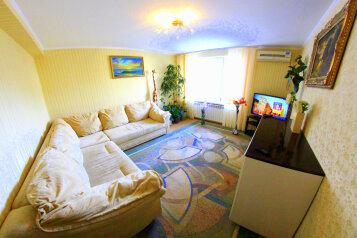 3-комн. квартира, 80 кв.м. на 6 человек, улица Бирюзова, Судак - Фотография 1