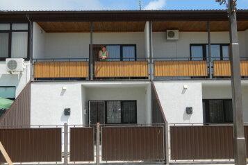 Дом, 55 кв.м. на 5 человек, 2 спальни, Жемчужная, 11, Витино - Фотография 1
