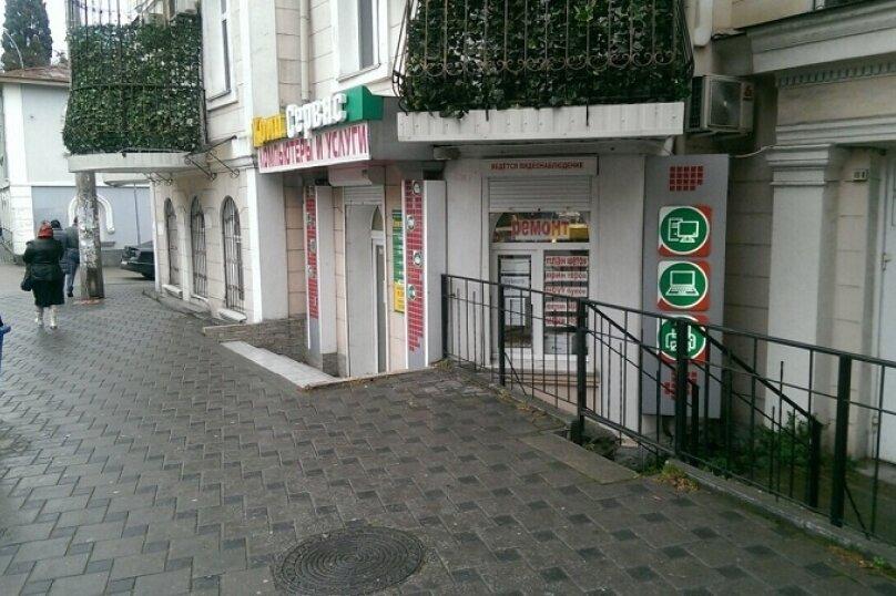 1-комн. квартира, 39 кв.м. на 4 человека, улица Партизанская, 14, Ялта - Фотография 1