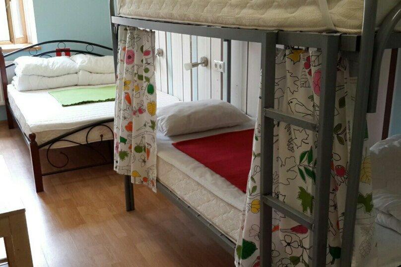 Семейный номер с двухместной и двумя одноместными кроватями, улица Арбат, 11, Москва - Фотография 1