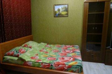2-комн. квартира, 46 кв.м. на 7 человек, Волочаевская улица, Москва - Фотография 1