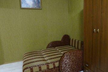 2-комн. квартира, 46 кв.м. на 7 человек, Волочаевская улица, Москва - Фотография 2