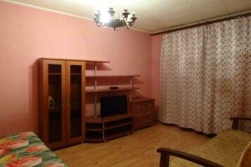 1-комн. квартира, 40 кв.м. на 4 человека, улица Борисовские Пруды, Москва - Фотография 2
