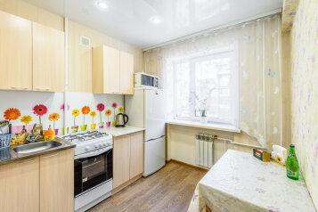 2-комн. квартира, 57 кв.м. на 4 человека, Байкальская улица, 192, Иркутск - Фотография 2