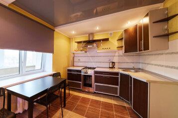 1-комн. квартира, 45 кв.м. на 4 человека, улица Карельцева, Курган - Фотография 4