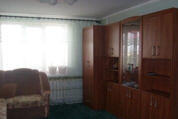 2-комн. квартира, 60 кв.м. на 4 человека, улица Южная, Черноморское - Фотография 1
