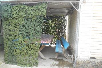 Гостевой дом, Совхозная улица на 12 номеров - Фотография 2