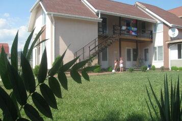 Гостевой дом, Георгиевская, 21 на 6 номеров - Фотография 4