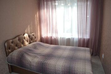 1-комнатная квартира, 15 кв.м. на 3 человека, 1 спальня, улица Фрунзе, 11, Алупка - Фотография 1