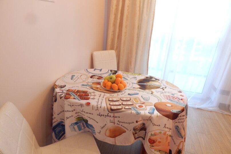 1-комн. квартира, 45 кв.м. на 3 человека, Рождественская улица, 11, Мытищи - Фотография 9