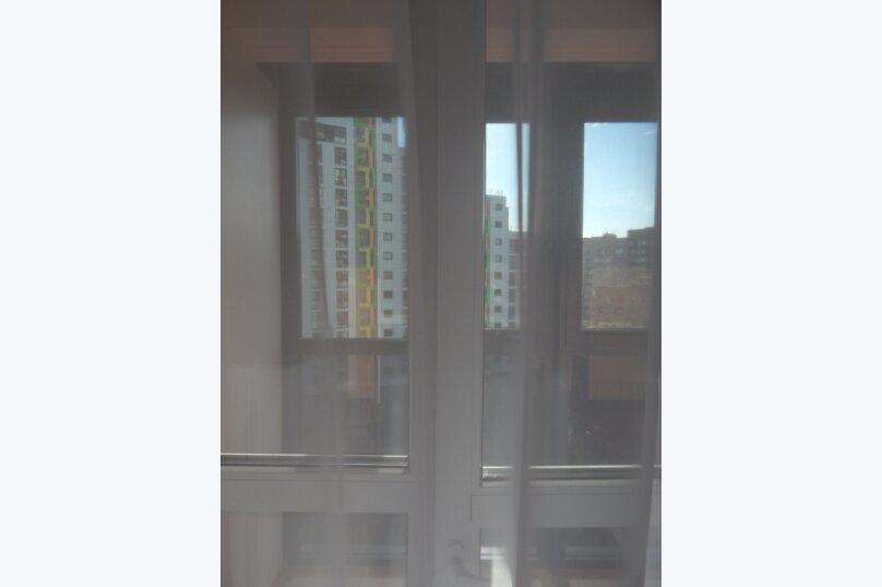 1-комн. квартира, 45 кв.м. на 3 человека, Рождественская улица, 11, Мытищи - Фотография 19