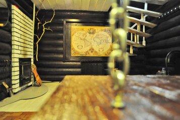 Коттедж Семейный с баней 8-10 чел, 90 кв.м. на 12 человек, 1 спальня, Липовая улица, 27, Тюмень - Фотография 2