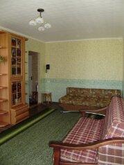 1-комн. квартира, 30 кв.м. на 3 человека, улица Дёмышева, Евпатория - Фотография 1