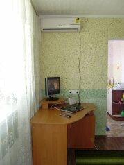 1-комн. квартира, 30 кв.м. на 3 человека, улица Дёмышева, 110, Евпатория - Фотография 4