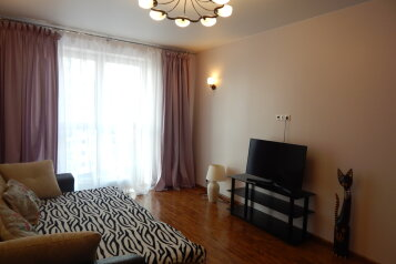 1-комн. квартира, 45 кв.м. на 3 человека, Рождественская улица, 11, Мытищи - Фотография 2