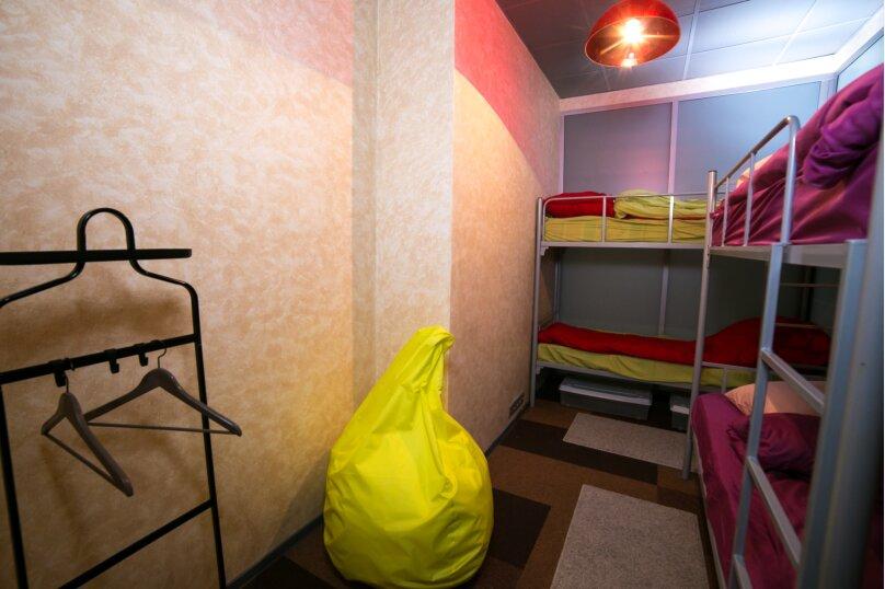 Кровать в общем женском номере с 4 кроватями, Коломенский проезд, 21, Москва - Фотография 1