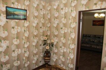 Дом, 50 кв.м. на 6 человек, 3 спальни, Интернациональная улица, Евпатория - Фотография 2