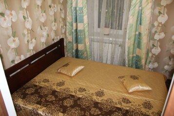 Дом, 50 кв.м. на 6 человек, 3 спальни, Интернациональная улица, Евпатория - Фотография 4