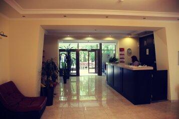 Гостиница, Курортный проспект на 8 номеров - Фотография 4