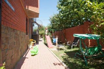 Гостевой дом для семейного отдыха. Акция для детей!, улица Святого Георгия на 18 номеров - Фотография 4