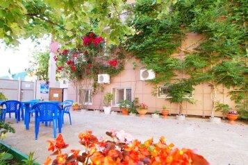 Гостевой дом , Тракторная улица на 19 номеров - Фотография 3