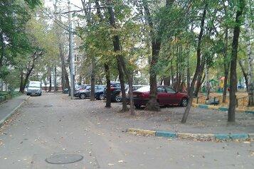 Хостел у метро Дмитровская., Дмитровское шоссе на 31 номер - Фотография 2