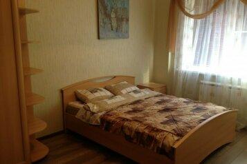 1-комн. квартира на 2 человека, Широтная улица, 29, Ленинский район, Тюмень - Фотография 1