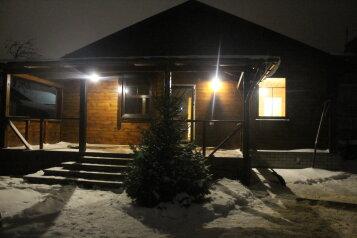 Гостевой дом, Октябрьская, 22 на 3 номера - Фотография 3