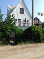 Гостевой дом, качинское шоссе , 32 на 4 номера - Фотография 2