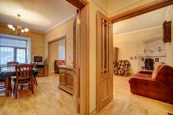 3-комн. квартира, 120 кв.м. на 10 человек, Невский проспект, Санкт-Петербург - Фотография 3