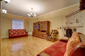 3-комн. квартира, 120 кв.м. на 10 человек, Невский проспект, Санкт-Петербург - Фотография 4