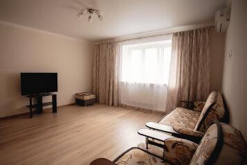 2-комн. квартира, 80 кв.м. на 6 человек, Минская улица, 67, Тюмень - Фотография 2