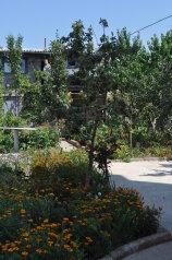 Домик у Черного моря Евпатория, 180 кв.м. на 12 человек, 4 спальни, Прибрежный преулок, Евпатория - Фотография 4