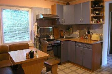 Дом на 6 человек, 2 спальни, переулок Куйбышева, 2, Ялта - Фотография 2