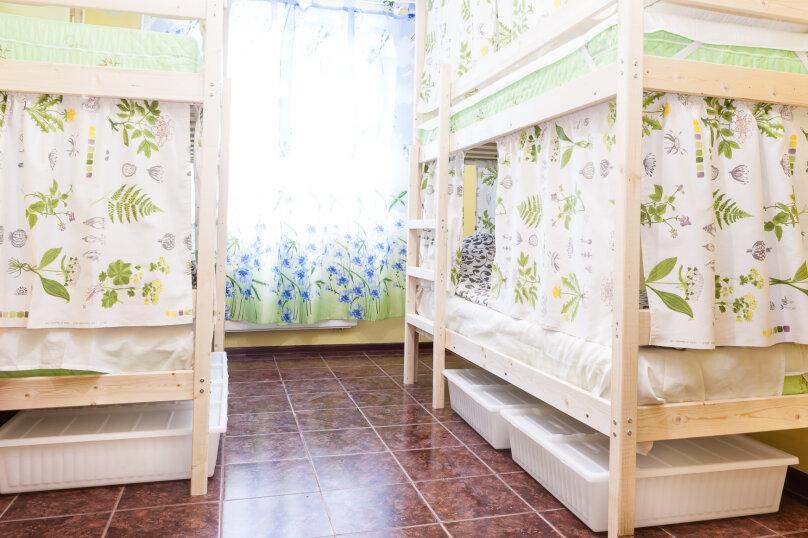 Кровать в общем смешанном номере на 4 человека, улица Академика Анохина, 5к2, Москва - Фотография 1