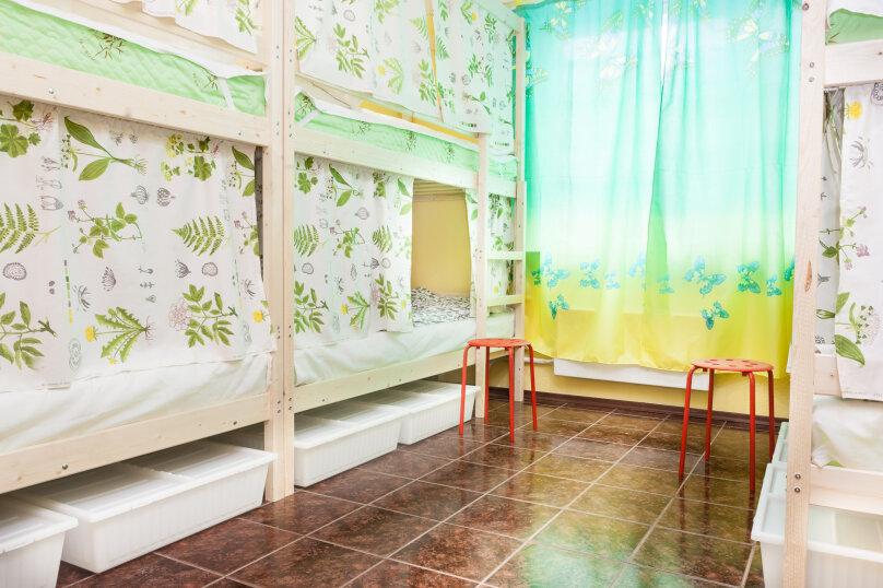 Кровать в общем смешанном номере на 6 человек, улица Академика Анохина, 5к2, Москва - Фотография 1