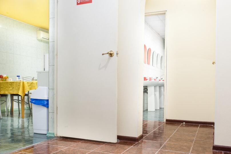 """Хостел """"Рус - Юго-Западная"""", улица Академика Анохина, 5к2 на 7 номеров - Фотография 5"""