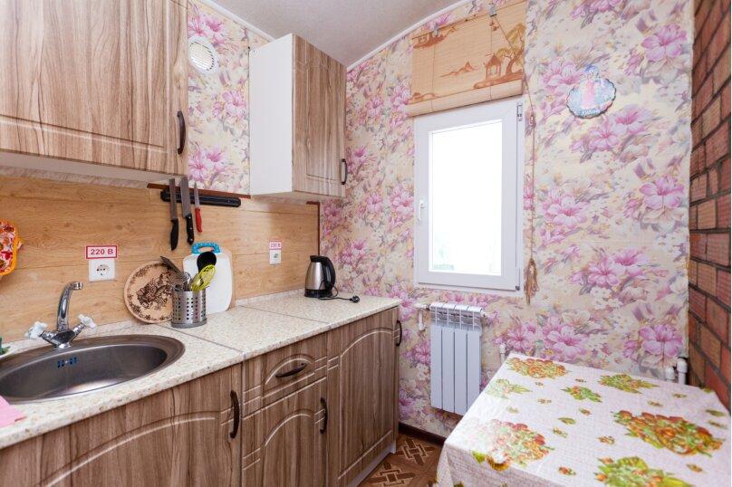 Оазис, улица Кирова, 40 на 18 комнат - Фотография 128