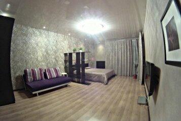1-комн. квартира, 42 кв.м. на 4 человека, Центральная улица, 17, Щелково - Фотография 2