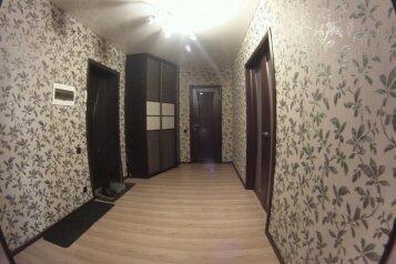 1-комн. квартира, 42 кв.м. на 4 человека, Центральная улица, Щелково - Фотография 4