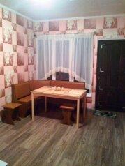 Дом под ключ, 36 кв.м. на 6 человек, 2 спальни, Октябрьская улица, Витязево - Фотография 2
