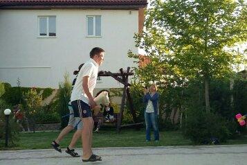 Гостевой дом , Севастопольская, 37 на 15 номеров - Фотография 3
