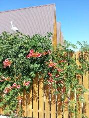 Частный сектор в Должанской, переулок Краснофлотский на 1 номер - Фотография 4