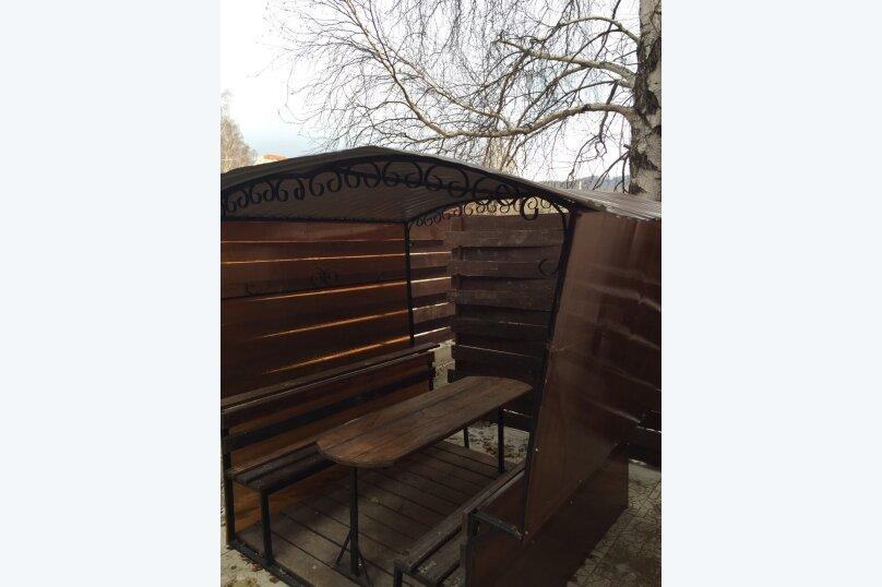 Дом , 92 кв.м. на 8 человек, 3 спальни, Кизильская, 21, Абзаково - Фотография 3